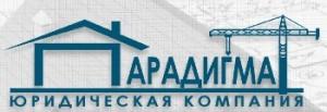 dopuskisro_2679985_10538811