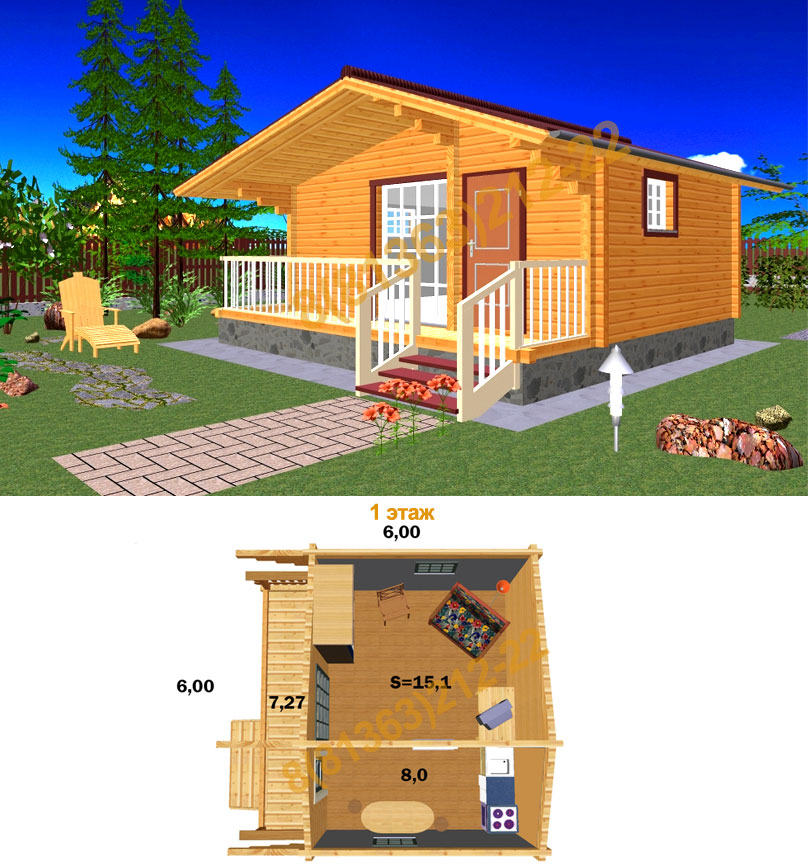 Стоимость строительства 247735 00 рублей